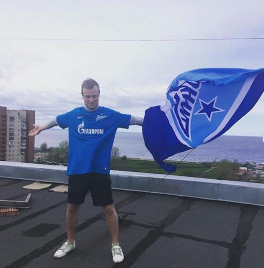 Фанаты сине-бело-голубых отпраздновали победу. Фото Скриншот https://www.instagram.com/chapurin_one/
