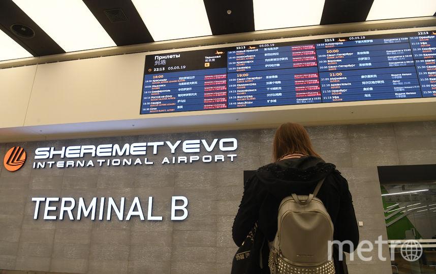 Люди в аэропорту Шереметьево хотят узнать судьбы своих родственников. Фото AFP