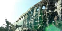 МАК приступил к расшифровке бортового самописца самолёта, загоревшегося в