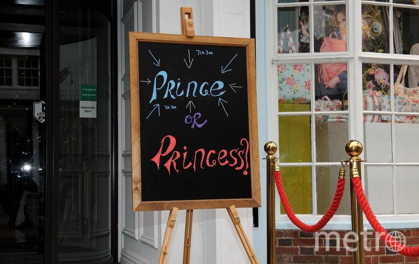 """""""Это мальчик"""": Как реагировали на рождение первенца принца Гарри и Меган Маркл. Фото Getty"""