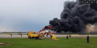 На борту сгоревшего в Шереметьево самолета был игрок