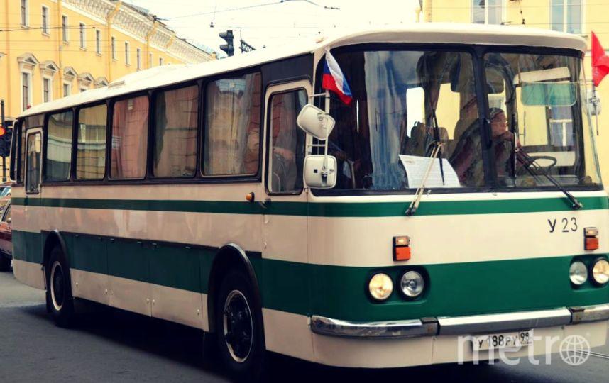 """Автобус увезет из Петербурга в Ленинград. Фото предоставлено  СПб ГУП """"Пассажиравтотранс"""""""