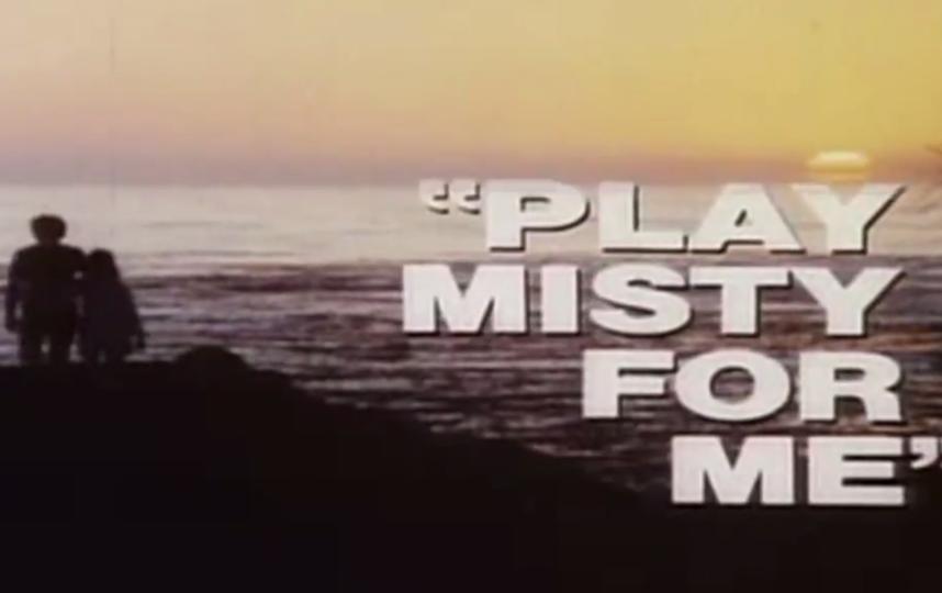 """Кадр из фильма """"Cыграй мне перед смертью"""". Фото Скриншот Youtube"""