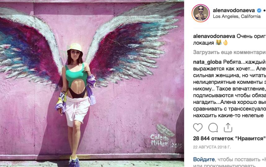 Алена Водонаева, фотоархив. Фото скриншот https://www.instagram.com/alenavodonaeva/