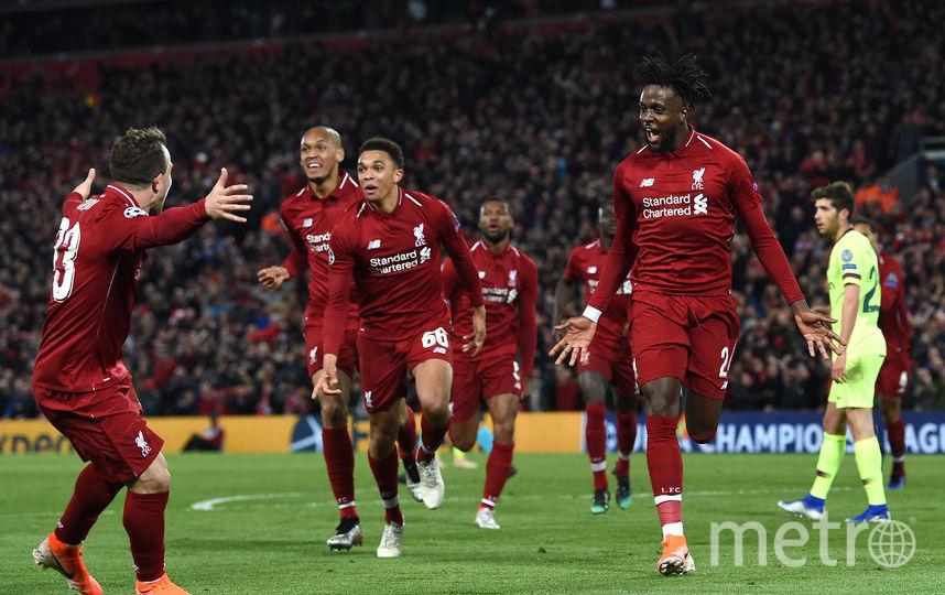 """""""Ливерпуль"""" совершил впечатляющий камбэк. Фото AFP"""