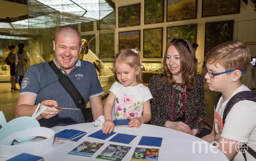 Международный день семьи пройдёт в Дарвиновском музее. Фото Предоставлено организаторами