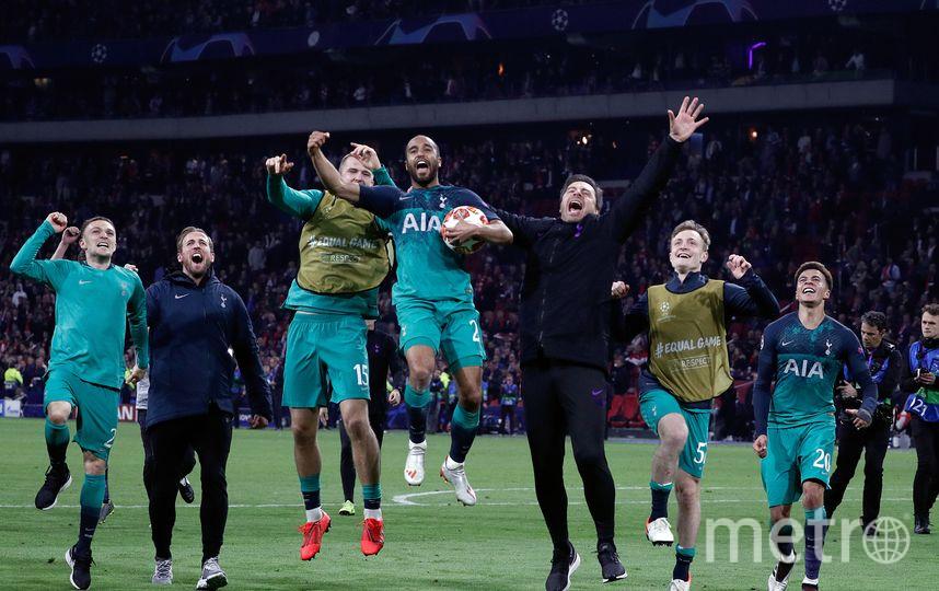 """Игроки """"Тоттенхэма"""" радуются выходу в финал. Фото AFP"""