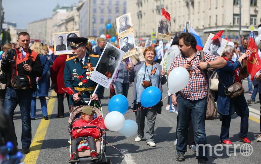 """Шествие """"Бессмертного полка"""" в Москве. Фото Василий Кузьмичёнок"""