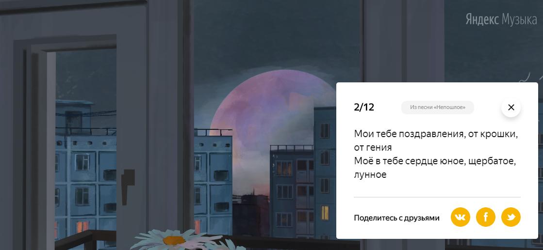 В Сети создали интерактивную комнату Земфиры. Фото скриншот https://zemfiroom.ru