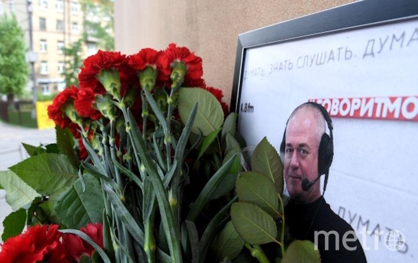 Сергей Доренко ушёл из жизни 9 мая. Фото РИА Новости