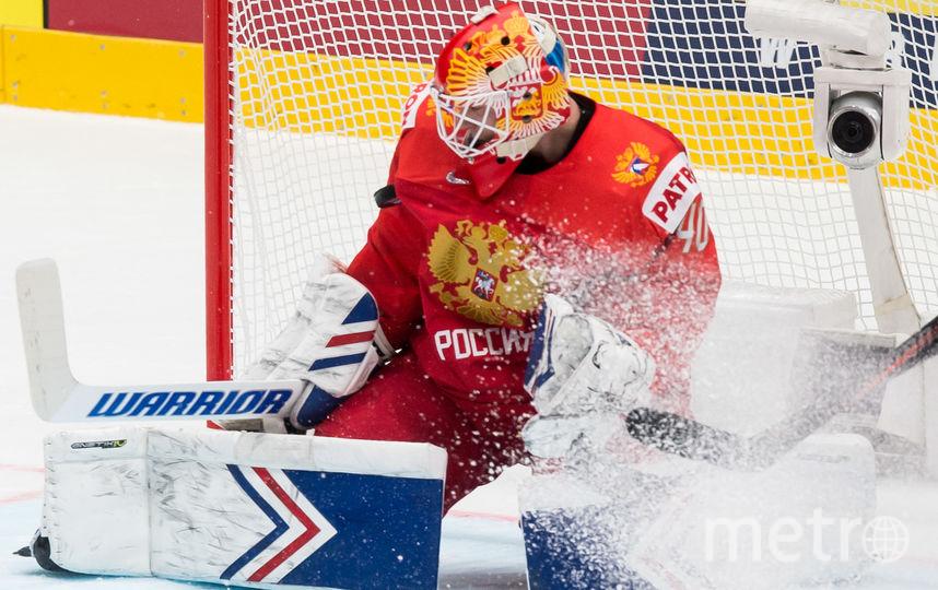Голкипер Георгиев первый раз в карьере сыграл на ноль на чемпионате мира. Фото AFP