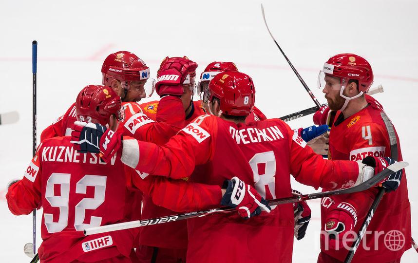 Фрагмент матча Россия - Австрия. Фото AFP