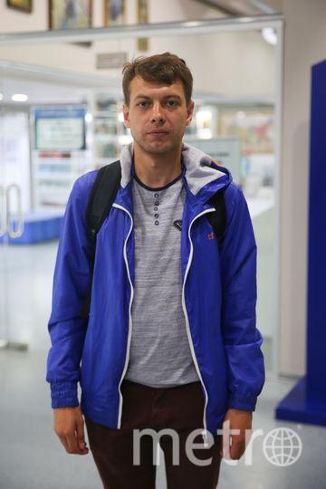 Максим Романов. Фото Василий Кузьмичёнок