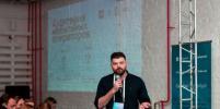 В Санкт-Петербурге прошла тематическая конференция для digital-директоров и интернет-маркетологов Callday.Петербург