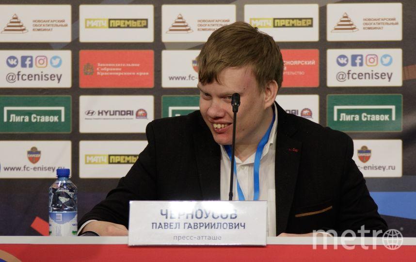 Павел Черноусов на пресс-конференции. Фото предоставлены Павлом Черноусовым