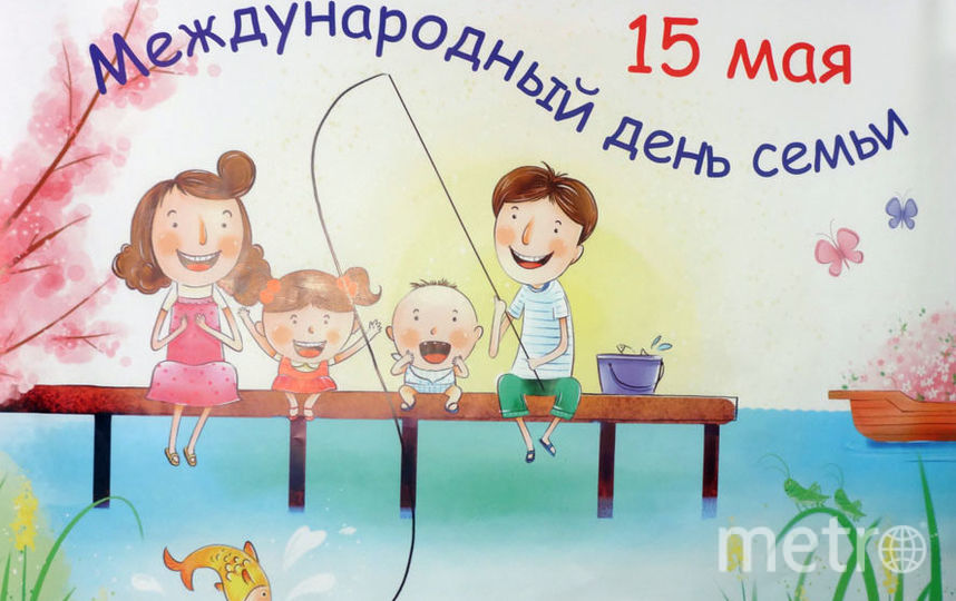 В программе запланировано создание праздничной монограммы и составление семейного древа. Фото медиапоколение.рф