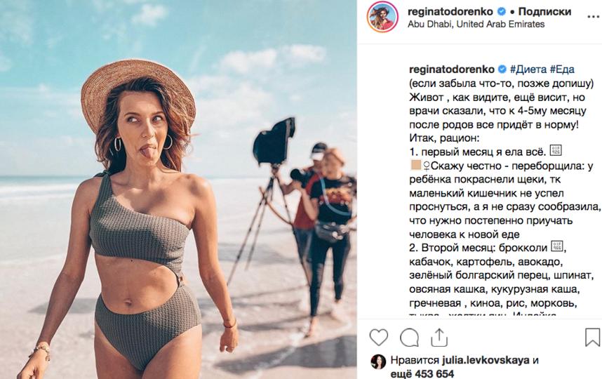 Регина Тодоренко, фотоархив.