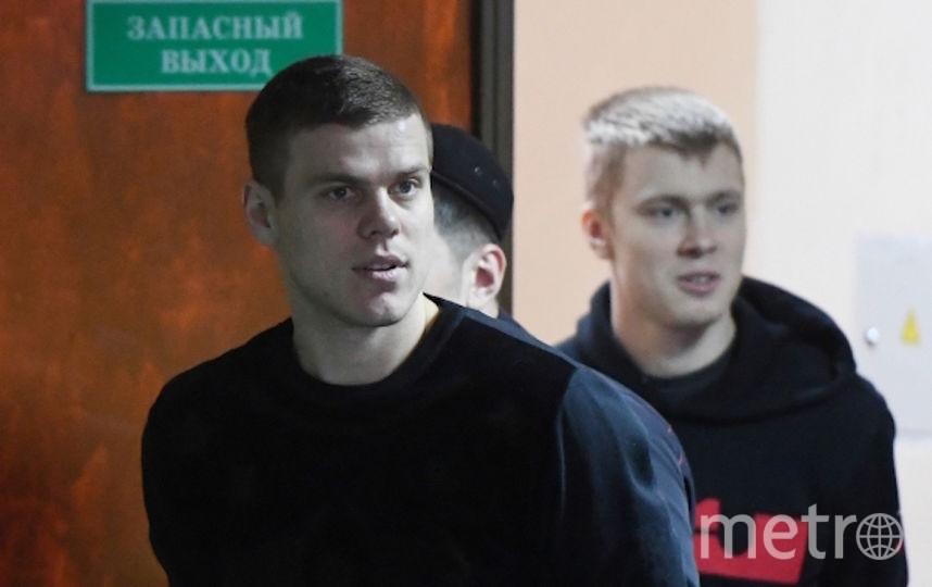 Александр Кокорин с братом Кириллом. Фото РИА Новости