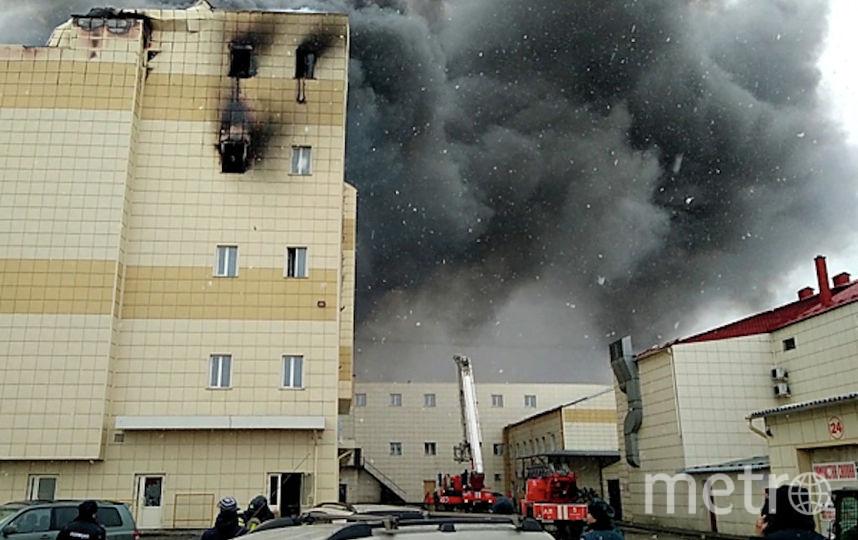 """Пожар, """"Зимняя вишня"""". Фото РИА Новости"""