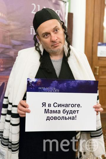 """В синагоге накормят и удивят. Фото sinagoga.jeps.ru, """"Metro"""""""