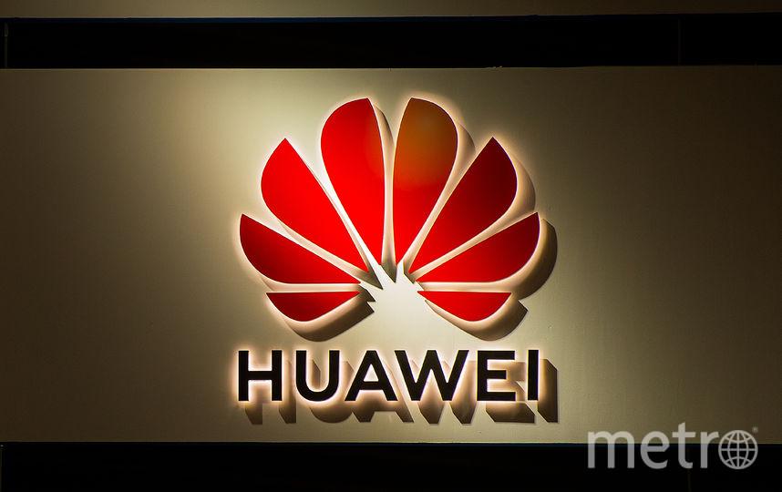 Компания Huawei. Фото Getty