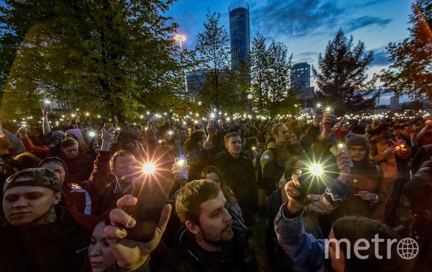 Количество задежанных в Екатеринбурге возросло до 70 человек. Фото AFP