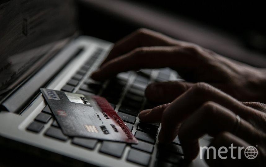 Правила, как обезопасить себя в Сети. Фото Getty