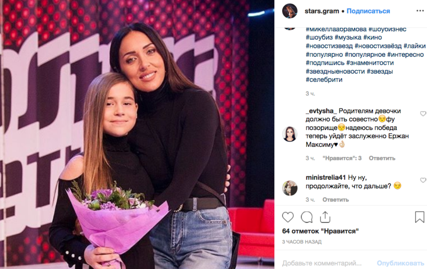 """В социальных сетях поклонники шоу """"Голос. Дети"""" отреагировали на накрутку голосов в пользу дочери Алсу Микеллы. Фото скриншот Instagram"""