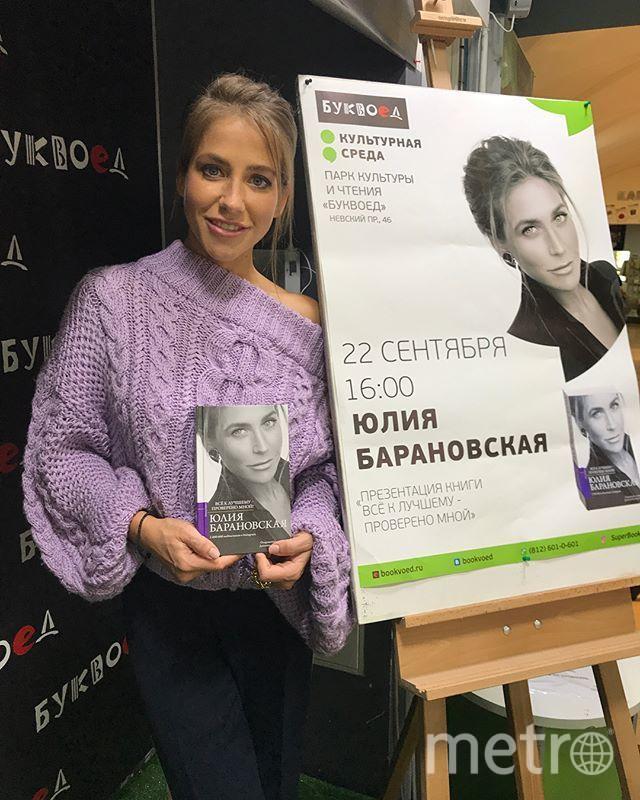 Скриншот instagram.com/baranovskaya_tv.