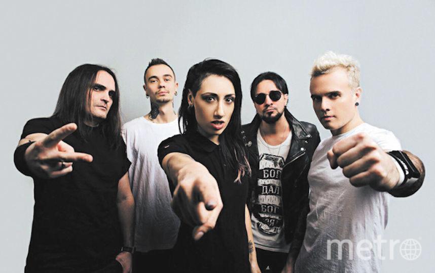 Российская рок-группа LOUNA. Фото Предоставлено организаторами