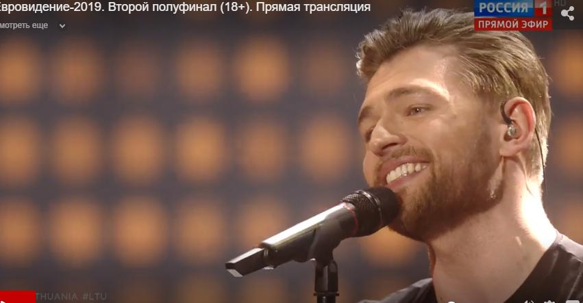 """""""Евровидение - 2019"""", второй полуфинал."""