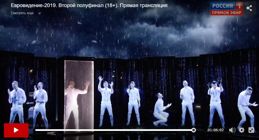 """Сергей Лазарев, """"Евровидение - 2019"""". Второй полуфинал."""