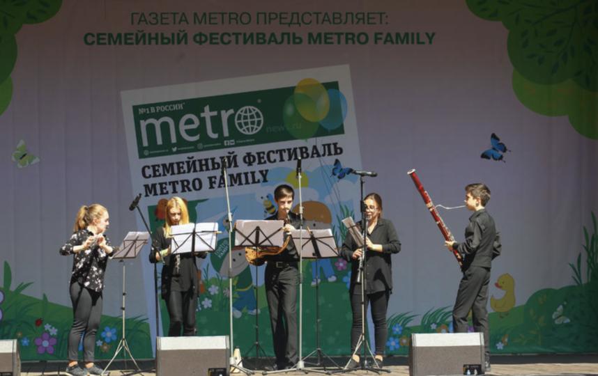 На фестивале Metro Family Day в Москве детям и взрослым будет, чем заняться. Фото Василий Кузьмичёнок