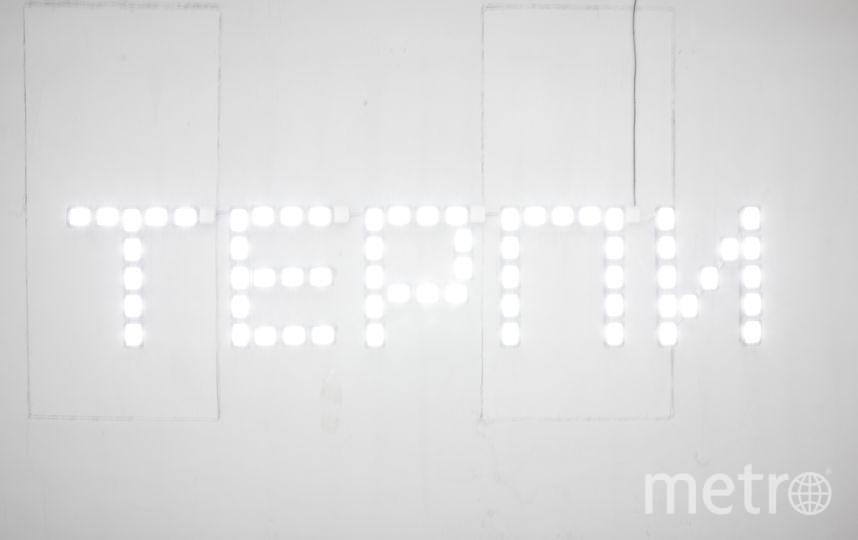 """Слава ПТРК, """"Терпи"""". Фото предоставлено PR-группой Музея стрит-арта, """"Metro"""""""