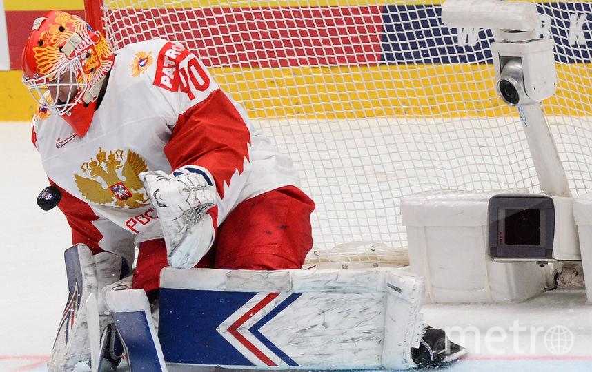 Голкипер сборной России Александр Георгиев провёл матч на ноль. Фото AFP