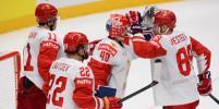 Сборная России уверенно переиграла Швейцарию на чемпионате мира по хоккею