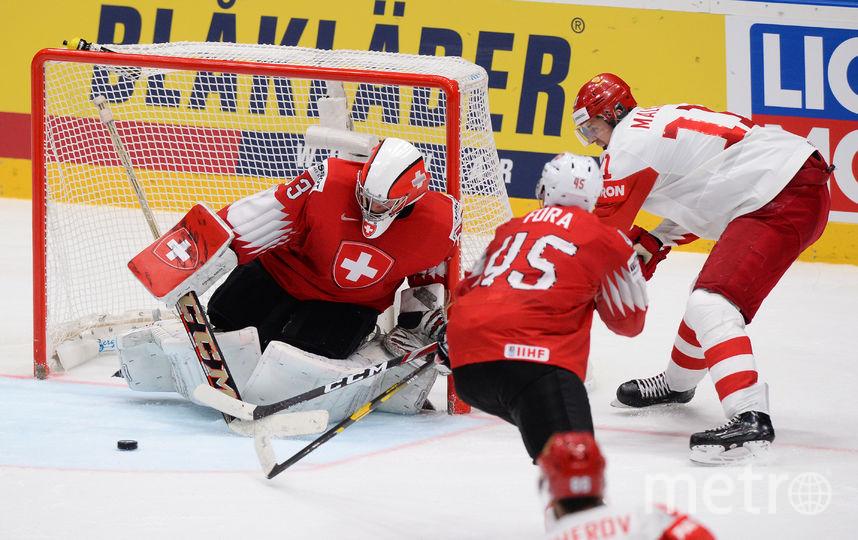 Россияне одержали уверенную победу над швейцарцами. Фото AFP