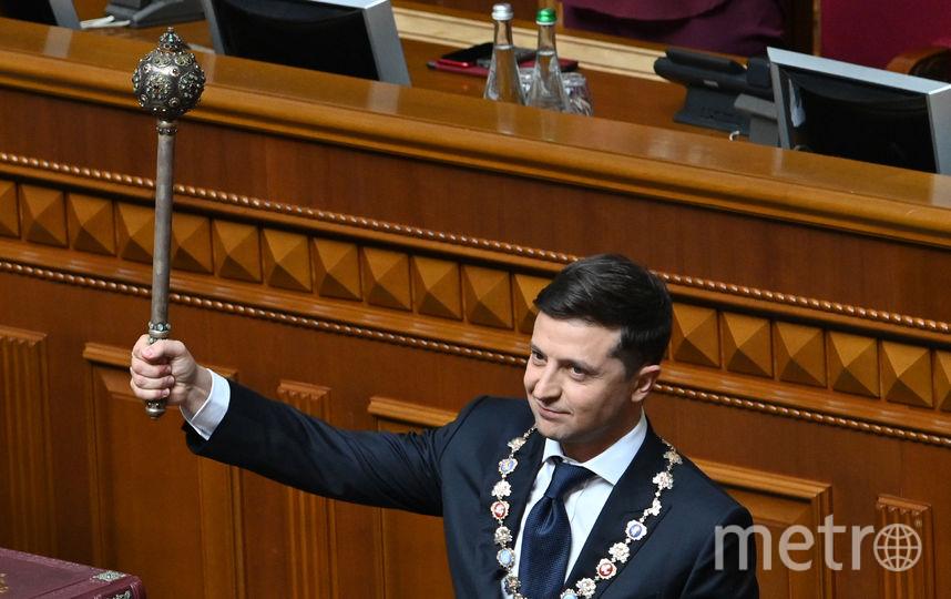 Иниугурация Владимира Зеленского. Фото AFP