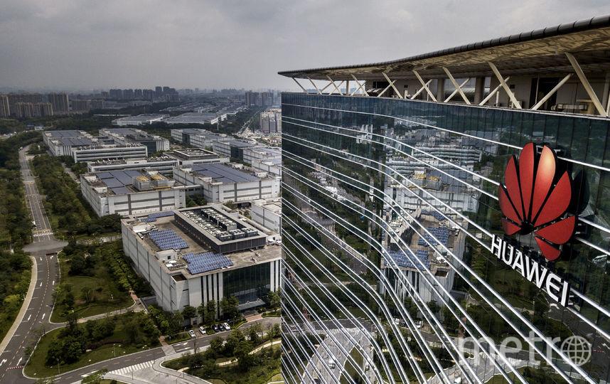Офис компании Huawei в Китае. Фото Getty