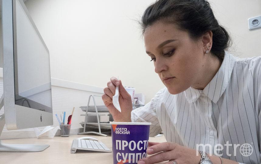 """Супы попробовали в редакции Metro. Фото Святослав Акимов, """"Metro"""""""