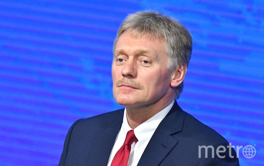 Дмитрий Песков. Архивное фото. Фото РИА Новости