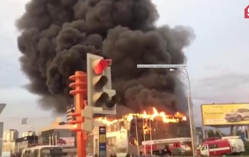 В Кемерово горит автосалон Hyundai: есть угроза взрыва, сообщают очевидцы. Фото скриншот https://www.5-tv.ru/