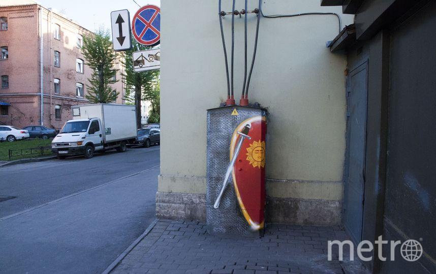 Электрический щиток с рисунком остался невредим. Фото mytndvor, vk.com