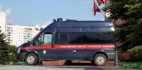 СК РФ начал проверку после гибели трёх человек на АЗС в подмосковном Серпухове