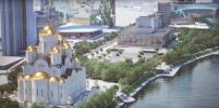 В Екатеринбурге начали убирать забор в сквере, где предполагалось строительство храма