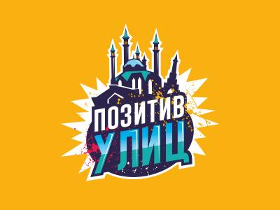 Основные мероприятия фестиваля пройдут в Горкинско-Ометьевском лесу. Фото logobaker.ru