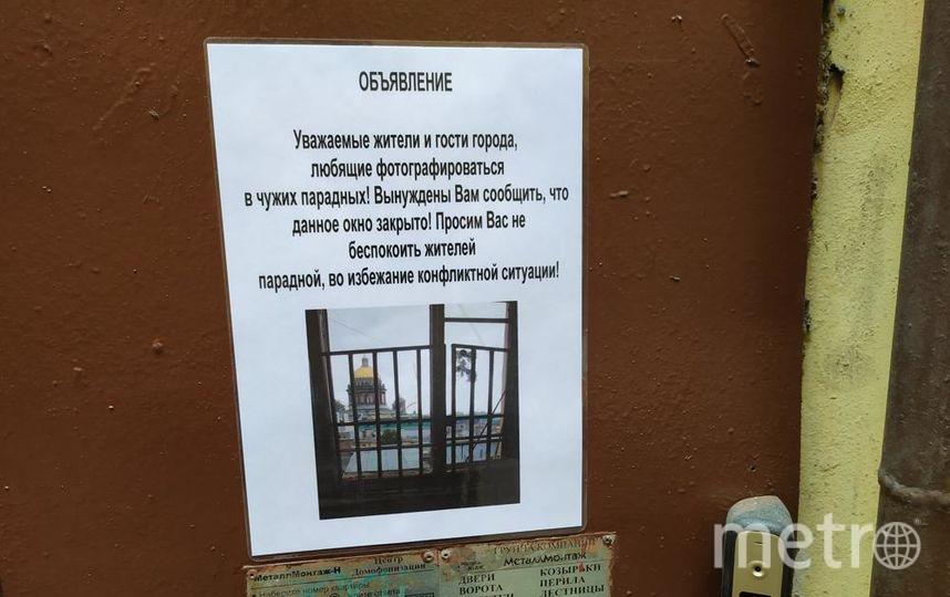 """Ежедневно в парадное «врывались» до сотни человек. Фото Святослав Акимов, """"Metro"""""""