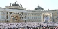 День города, парады и фестивали: как интересно провести выходные в Петербурге (афиша)