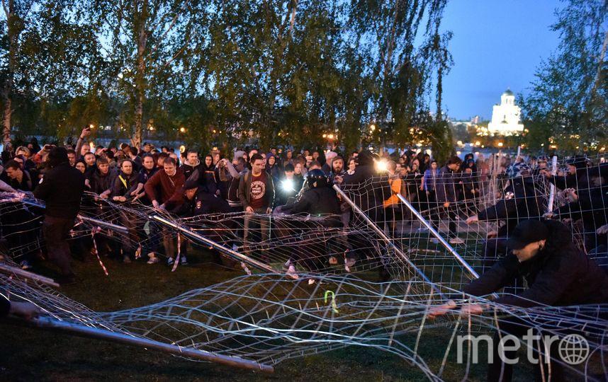 Ранее в Екатеринбурге убрали забор в сквере, где предполагалось строительство храма. Фото AFP