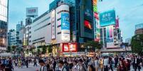 Власти Японии попросили иностранных журналистов правильно писать имя премьер-министра страны